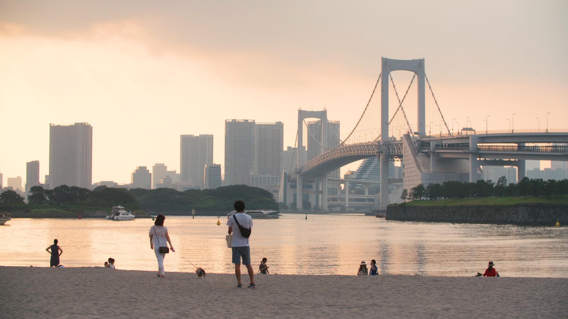 Tokyo Modern | Classic